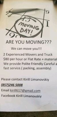 Local moving Brookline