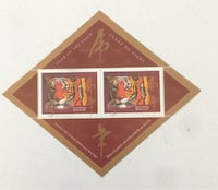 Brand New Canada Post 1998 Year of Tiger stamps Richmond