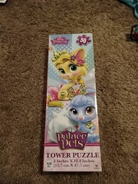 NEW kids puzzle
