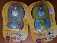 two The First Years Gumdrop pacifier packs Montréal, H8T 3C1