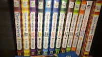 Diary of a wimpy kid series Mississauga, L5B 1E2