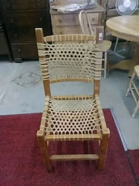 white and brown wooden rocking chair Longueuil, J4H 2Y4