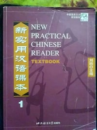 Chinese Textbook (learn chinese) paperback Ogden, 84403