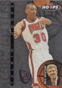 Kerry Kittles Nets #30 NBA BASKETBALL CARD   Rockville, 20853