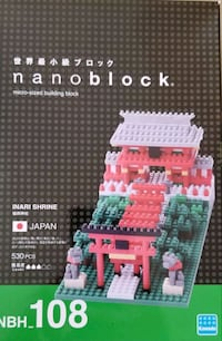 Brand new never built nanoblocks San Diego, 92103