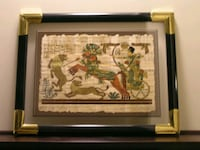 Egyptian Wall Art in Beautiful Glass Frame, 2 of 2 Mississauga, L5M 8C7