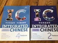 Integrated Chinese textbooks - FOURTH edition