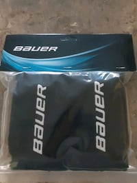 Bauer arist gaurds