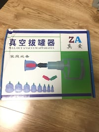 Vacuum Cupping Apparatus Household