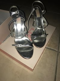 Silver strappy shoes Bellflower, 90706