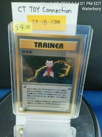 Japanese Giovanni trainer Gym1 holo mint Waterbury, 06706