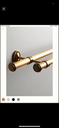 Anthropologie Adjustable Curtain Rod