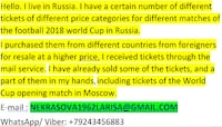 Sell World Cup 2018 tickets Bolshoy Sochi