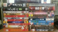 Chinese movies Vancouver, V6A 1G5