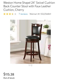 NEW BARSTOOL / ONLY ONE AVAILABLE Horizon City, 79928