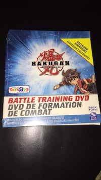 Bakugan battle training DVD brand new  Westminster, 21157