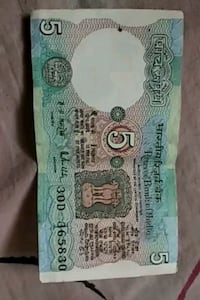 5 Rupee old note,(new condition)