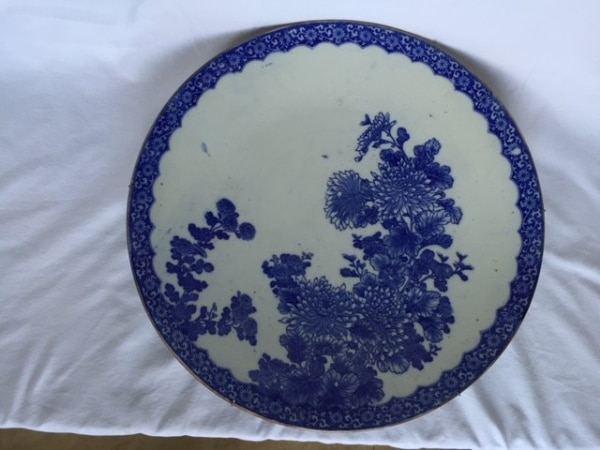 Rare Beautiful Large Antique Japanese Chinese Charger