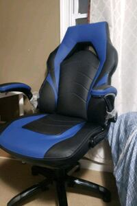 gaming or computer chair