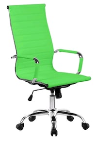 NEW High Back Leather Executive Office Chair, Gree Houston, 77036