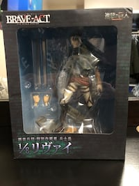 Attack on Titans Action figure (Brave Heart)