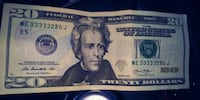 Collectible fancy serial number bill Montgomery Village, 20886