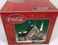 Coke Christmas Town Square Church, Never used. East Gwillimbury, L9N 1M8