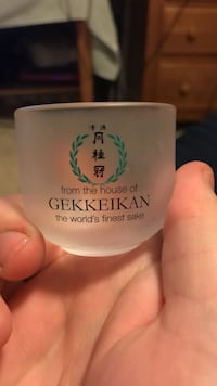 Collectable sake cup
