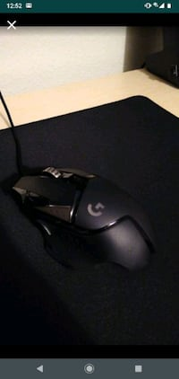 G502 wired mouse