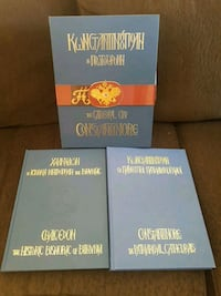 Greek English book on Constantinople chapels Laval, H7W 4J9