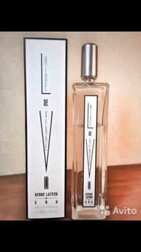 Narciso, Serge Lutens