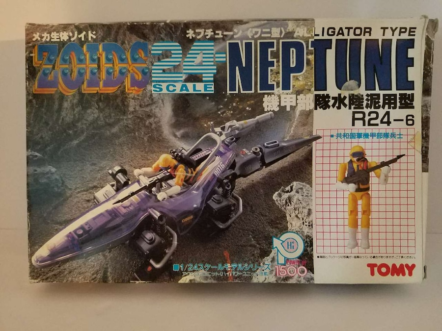 zoids 24 scale neptune box for sale  Sacramento