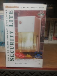 Grandlite White 50W HPS Outdoor Fixture Bay City
