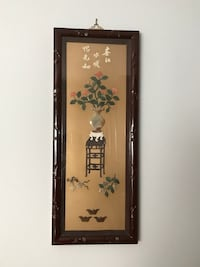 Four seasons wall hanging set,must see it. Allentown, 18106