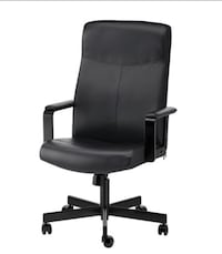 black leather office rolling armchair null