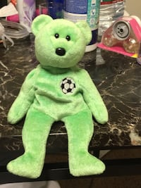 Green frog plush toy in box Seven Corners, 22044