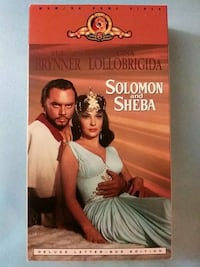 Solomon and Sheba vhs