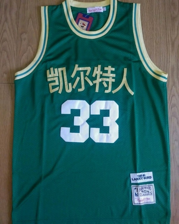 low priced 47860 3b9b8 MENS LARRY BIRD CELTICS JERSEY M