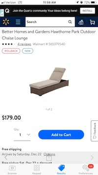 Outdoor chaise lounge price firm El Paso