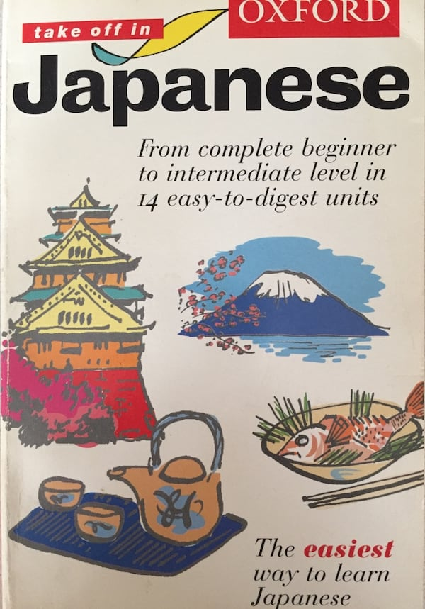 Japanese - language textbook 4d2abd84-da8b-49d5-839c-af824437b80d