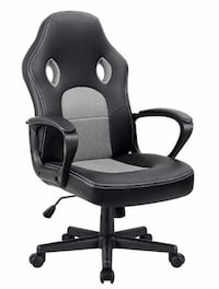 New Office chair 黑泽尔公园, 48030