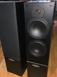 DPA Digital Audio Pro floor speakers