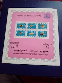 Somala 1st day Cover 1976 shells add $12.90 for tracking postage TORONTO
