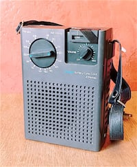 Vintage JCPenney FM/AM Portable Radio