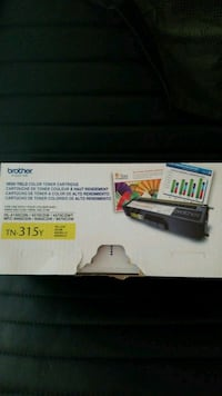 Brother ink cartridge box screenshot