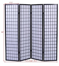 Black and white room divider  New York, 10458
