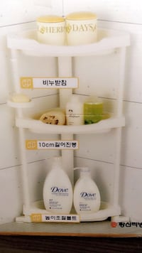 Shower stand