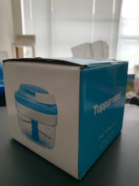 Brand new Tupperware small chop and prep chopper Vancouver, V5Y 3N7