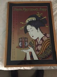 brown wooden framed Geisha painting
