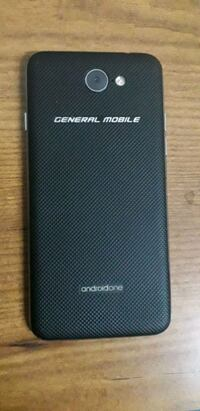 siyah Genel Mobil android smartphone null
